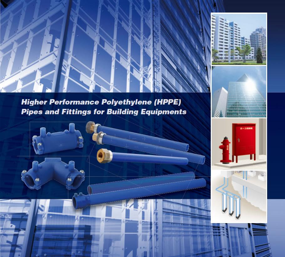 ピット内配管・給水立て刊への新提案 HPPEプレファブ配管システム