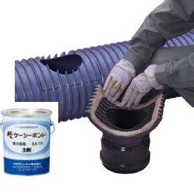 塩ビ管専用ホルソーによるせん孔
