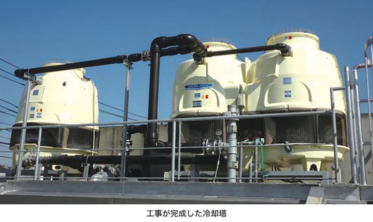 食品工場の冷却塔に採用された「圧力用高密度ポリエチレンパイプ」